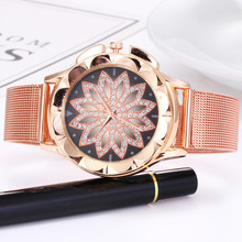 Foreign Trade Hot Sales Mesh Belt Quartz Watch Fashion Fortu