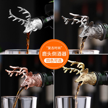 Zinc Alloy Deer Stag Head Wine Pourer Unique Wine Bottle Stoppers Wine Aerators Bar Tools Get Together Gift wine pourer creative dispenser for wine jagermeister zinc alloy deer head mouth reindeer pourer european wine extractor silver pourers