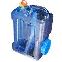 12lcapacity balde de água ao ar livre portátil dirigindo recipiente tanque água com torneira para acampamento piquenique caminhadas