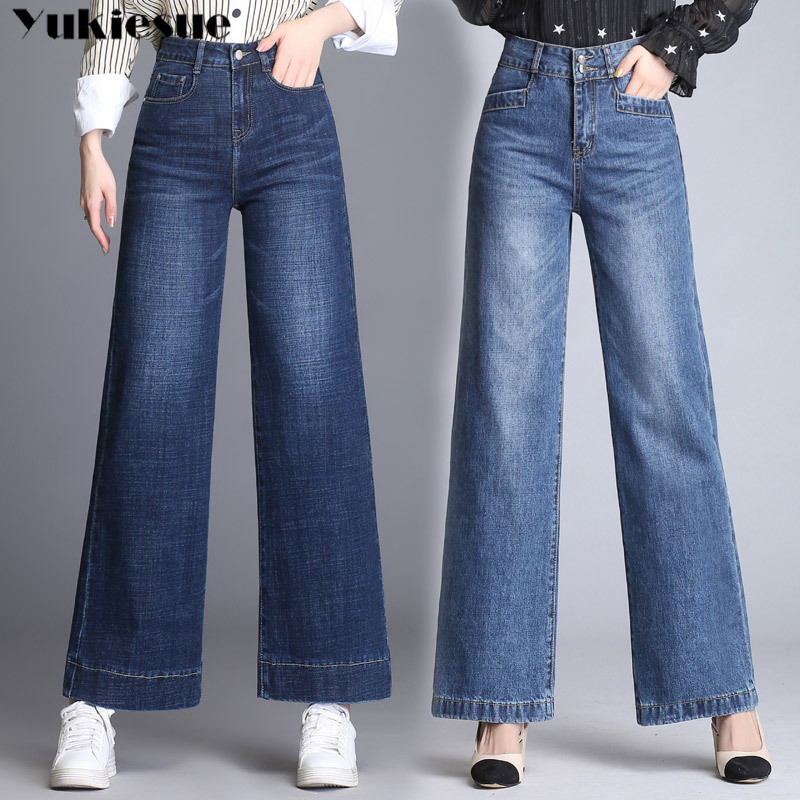 2019 Autumn Woman's Jeans With High Waist Jeans Woman Wide Leg Pants Mom Jeans Women's Jeans For Women Jean Femme Plus Size