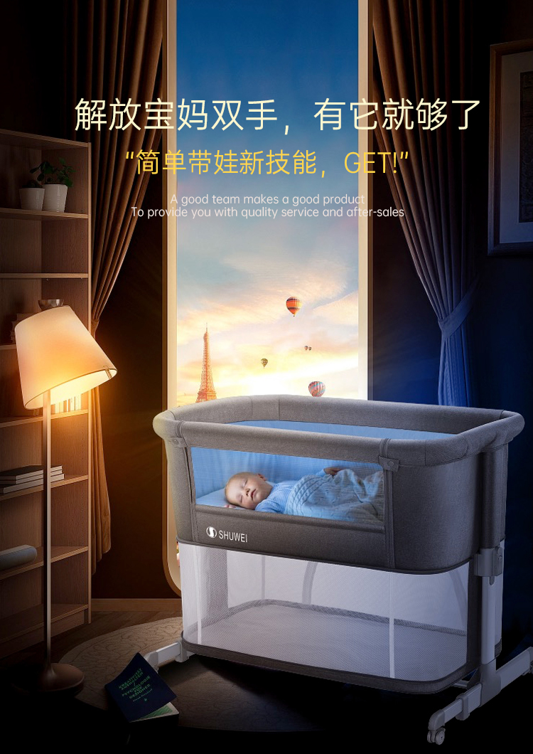 Shuwei Newborn Crib Gamebed Crib  European Multifunctional Baby Bed Portable Crib Bedside Bed Mobile Splicing Bed
