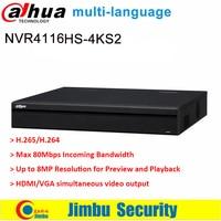 Comparar Dahua NVR 4 K 16Ch NVR4116HS-4KS2 grabador de vídeo en red 1U Lite red H.265 H.264 para 8MP HDMI VGA simultánea de salida