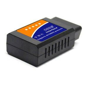 Image 3 - 20 Pz/lotto Dhl Elm 327 V03HW V03HW 1 V1.5 Wifi PIC18F25K80 OBD2 Obdii Lettore di Codice Auto Wifi Super Mini ELM327 per android/Ios