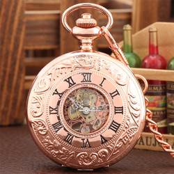 Rose Gold/Black/Silver/ Bronze Roman Numerals Display Mechanical Hand Winding Antique Pocket Watches Vintage Pendant Clock Gifts