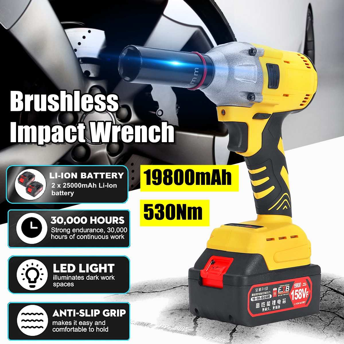 158VF 530Nm 19800mah 1/2'' Cordless Impact Wrench Power Driver Electric Wrench Socket 2 x battery 1/2 Socket Wrench Power Tool