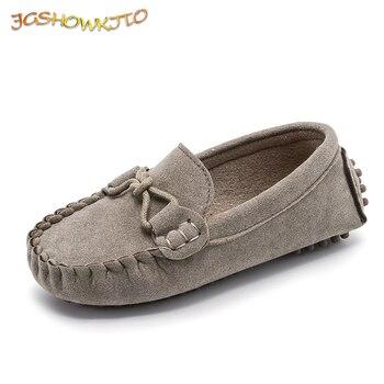 Jgshowkito ホットファッション子供少年少女のための子供の革の靴古典的なすべてのマッチローファーベビー幼児ボート靴フラット