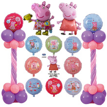 21pcs/lot Peppa Pig Foil Balloons baby shower kids globos Birthday Gift birthday party Decorations Kids Toys Peppa pig George baby pig pig walks