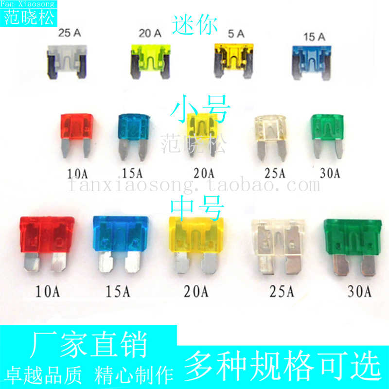 10Pcs Automotive fusibile spina Mini Piccolo fusibile Auto Medio 1A 2A 3A 5A 7.5A 10A 15A 20A 25A 30A 35A 40A 45A 50A