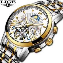 LIGE Men watch automatic Tourbillon LIGE9968