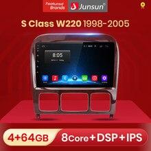 Junsun V1 pro Android 10 para Mercedes Benz Clase S W220 S280 S320 S350 S400 S430 S500 S600 1998 - 2005 auto Radio Multimedia DVD