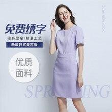 Beauty dress New beauty salon workers dress plastic surgery hospital nurses wear Korean skin management uniform overalls