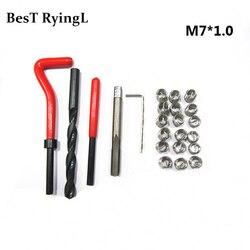 M7 * 1.0 pro ferramenta de broca da bobina do carro métrica rosca reparação kit inserção para ferramentas de reparo do carro helicoil grosso pé-de-cabra