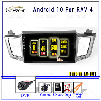 Android 10 4G Car Radio Multimedia Video Player For Toyota RAV 4 2013 2014 2015 2016 2017 2018 GPS Navigation no cdvd wifi image