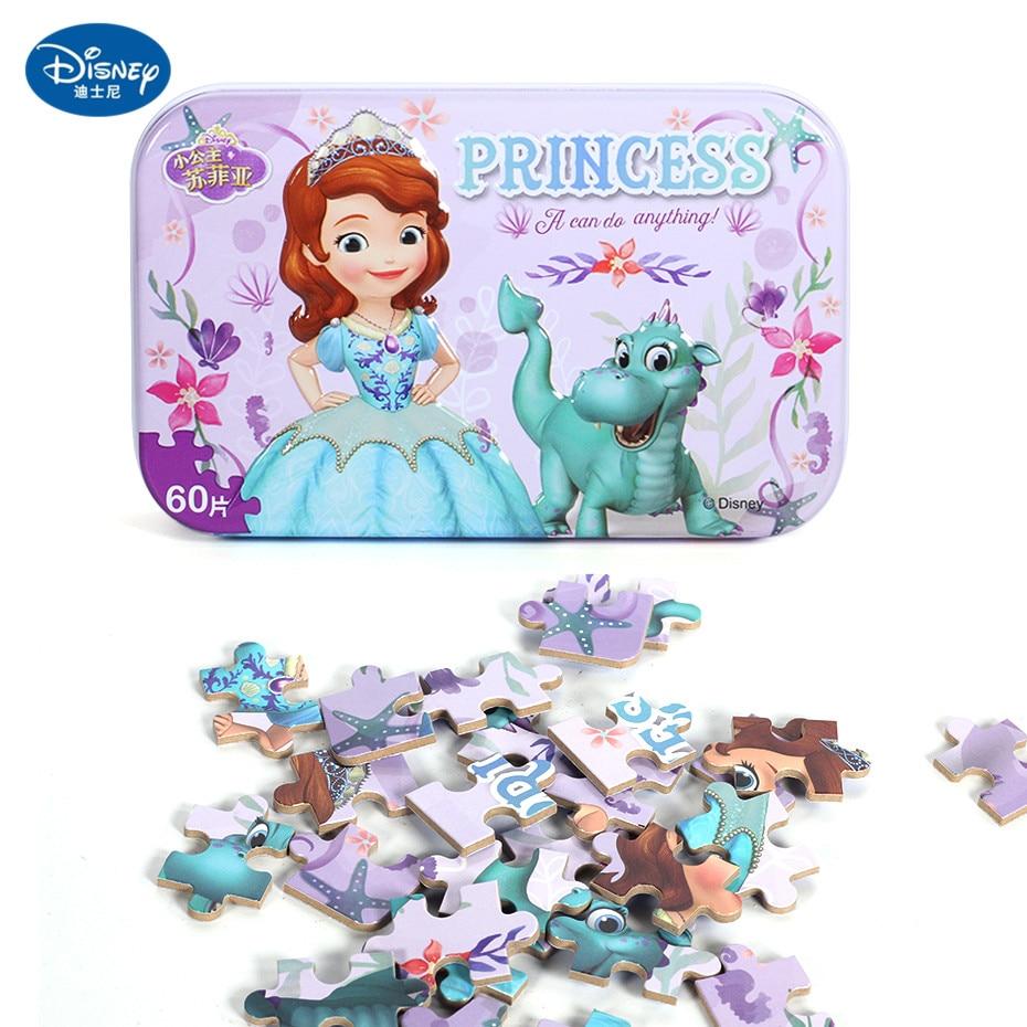 Disney 60 Piece Princess Frozen Wooden Box Puzzle Early Education Children Bottom Box Puzzle Birthday Toys Intelligence Puzzle 7