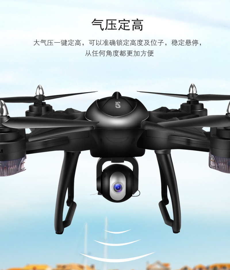 Lh-x38gwf Large Unmanned Aerial Vehicle 720P High-definition Aircraft For Areal Photography Double GPS Set High Tracking Four-ax