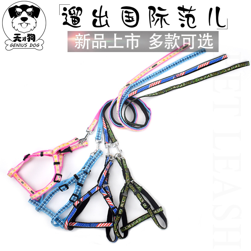 Feng Pei Tiancai Dog Pet Supplies Top Grade Printed Dog Chest And Back Hand Holding Rope New Products Pet Traction Rope