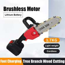 8 Inch 21V Rechargeable Electric Saw Chainsaw Brushless Motor Woodworking Cutter Tool For Makita Battery 2100W