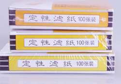 7 см диаметр 100 круглый диск качественная фильтровальная бумага быстрый/средний/медленный поток 100 шт