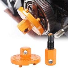 Инструмент для демонтажа маховик тормоза поршня разборка инструмент