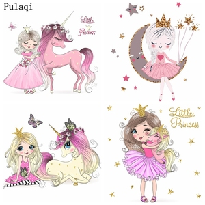 Pulaqi Iron on Transfers Clothes Sticker Patch Princess Girl Patch Heat Transfer Vinyl Stripes for Clothes Decors Applique Badge