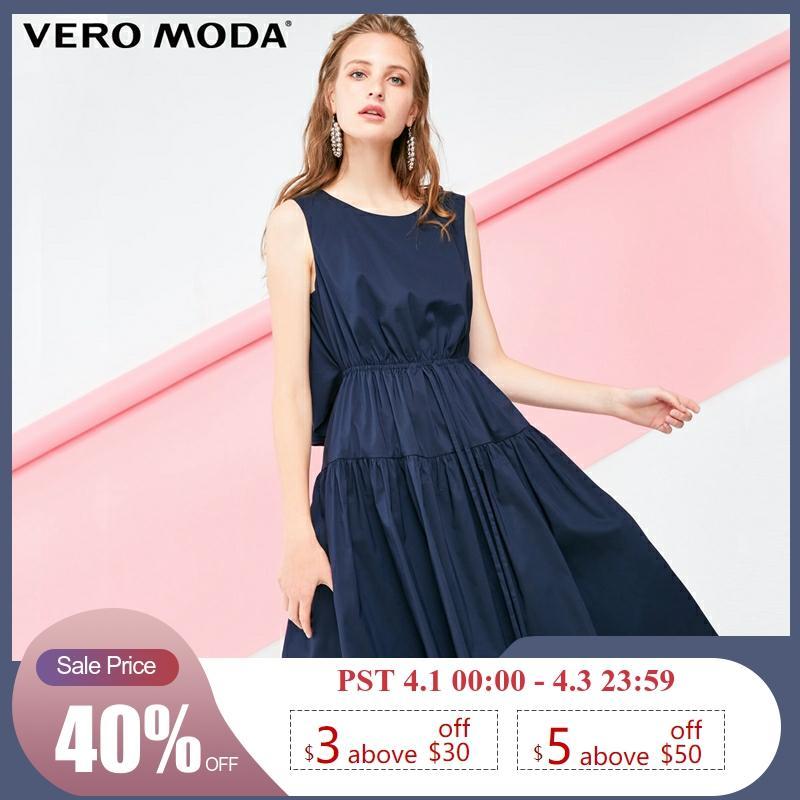Vero Moda Women's Decorative Drawstring Sleeveless A-line Midi Dress Pure Dress | 31837A512