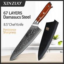 Xinzuo 8.5 インチシェフナイフvg10 ダマスカス鋼包丁ステンレス鋼gyutouスライスナイフculteryローズウッドハンドル