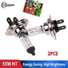 2 шт H7 55W 12V 3200~ 3500K супер яркий теплый белый автомобильный светильник
