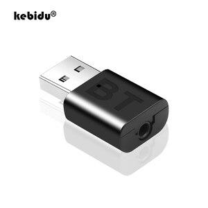 Image 1 - سيارة بلوتوث 4.0 محول الصوت استقبال الموسيقى اللاسلكية 3.5 مللي متر AUX جاك الصوت مستقبلات USB بلوتوث صغير ل ستيريو Autoradio