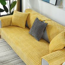 Плюшевое утолщенное покрывало для дивана чехол в клетку полоску