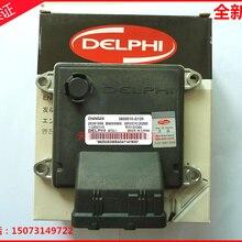 Компьютерная плата двигателя автомобиля ECU/3600010-G120/1,128321115/28381858