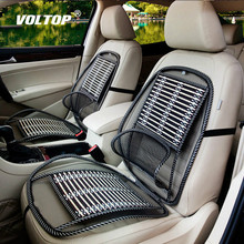 1pcs Car Seat Cushion Covers Summer Cool Mat Accessories Single Piece of Bamboo Ice Sheet Breathable Waist Massage Protection
