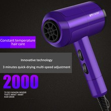 Portable 2000W 5-Gear Hot Cold Wind Hair Drying Machine Anion Hair Dryer For Salon Home - CN Plug Anti-Hot Innovative Design цена и фото