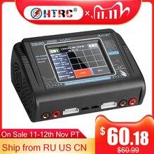 HTRC T240 DUO RC פורק AC 150W /DC 240W מגע מסך כפול ערוץ 10A איזון מטען עבור liPo LiHV חיים Lilon NiCd NiMh Pb