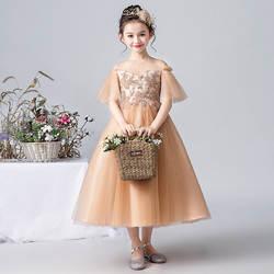 Детское высококачественное платье на день рождения платье принцессы пышные костюмы для девочек