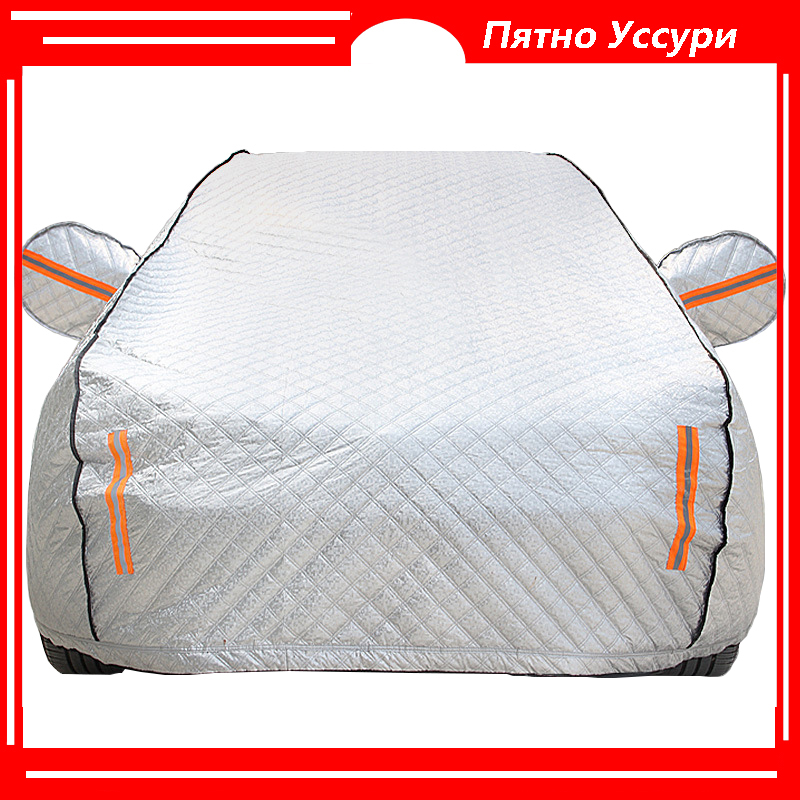 HOZYAUSHKA Four seasons aluminum film plus cotton padded car clothing car waterproof rain and snow car cover image