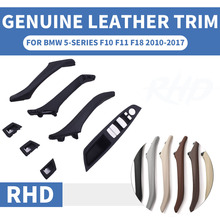 Luxury Leather Right Hand Drive RHD For BMW 5 series F10 F11 F18 520 Black Car Interior Door Handle Inner Panel Pull Trim Cover