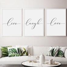 Картина на холсте с изображением живого смеха и любви Минималистичная