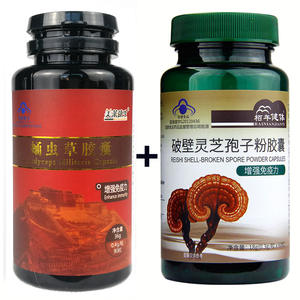 Extracts-Capsules Mushroom Cordyceps Energy-Support Health-Immune-System And Ganoderma