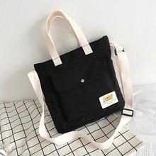 Мягкая Холщовая Сумка, большая Вместительная женская сумка для покупок, женская сумка для повседневного использования, Повседневная пляжная сумка, сумка-тоут с контрастными цветами и буквами, сумка на застежке