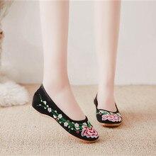 ربيع جديد اليدوية المرأة البرقوق المطرزة الباليه الشقق الصينية Vintage القطن عادية الانزلاق على حذاء امرأة مسطحة أحذية قطنية