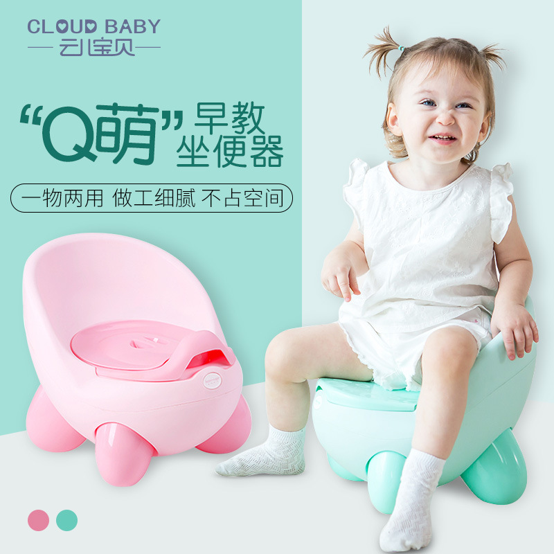 CHILDREN'S Toilet Pedestal Pan Men And Women Baby Potty Urinal Infant Kids Chamber Pot Zuo Bian Deng Extra-large No. 1-3 Years O