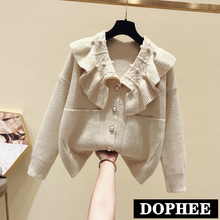 Осенний милый большой карманы студенческий кардиган свитер женский студенческий сплошной цвет вязаное пальто Девушки Трикотаж Топы