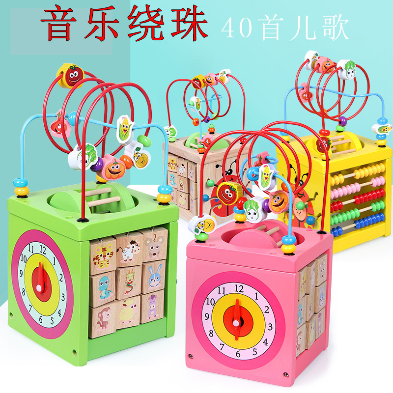 Wooden Music Bead-stringing Toy Children Beaded Bracelet Multi-functional Treasure Chest Early Childhood Educational Baby Learni