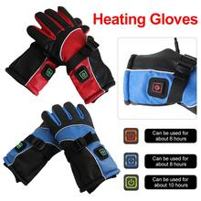 3000 mAh Electric Gloves USB Motorcycle Heating Lithium Battery Charging