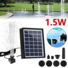2W/7V Solar Panel Brunnen 220L/H Wasserpumpe Schwarz Garten Pool Teich Aquarium Lange Lebensdauer spannweite Sonnenlicht Vogel Bäder Spray Düsen