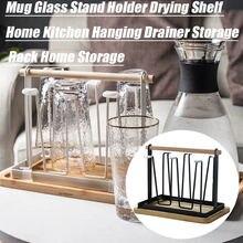 Стойка для Винных Бокалов держатель винных стаканов стойка хранения