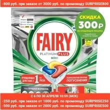 Fairy Platinum Plus All-in-One Капсулы Для Посудомоечной Машины, Лимон, 84 шт.