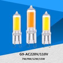 G9 super brilhante conduziu a lâmpada 7w 9 12 15 220v lâmpada de vidro branco frio/branco quente luz de energia constante conduziu a iluminação g9 cob lâmpada