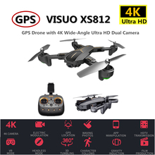 VISUO XS812 RC Drone 4K GPS Quadrocopter with WiFI FPV Camera Helicopter 5G Follow Me Foldable Quadcopter VS F11 SG906 B4W E520S