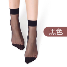 Short Transparent 5D Crystal Silk Thin Section Breathable Nylon Socks Summer Solid Color Tube Sweat-absorbent Ladies